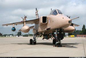 Jag GR3 Desert Pink