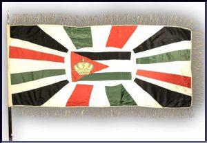 6 Sqn Royal Jordanian Standard